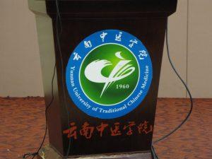 l'université de Médecine Chinoise du Yun nan a réservé un accueil VIP à léquipe MTA